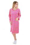Пижама, цвет - малиновый