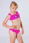 Купальник детский, цвет - розовый