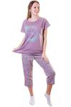 Пижама, цвет - лиловый